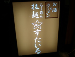 asakusabashi29.jpg