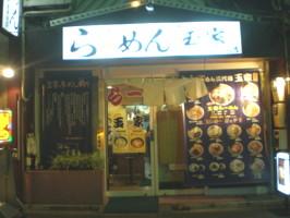 asakusabashi32.jpg