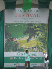 bangladesh-Festival32.jpg