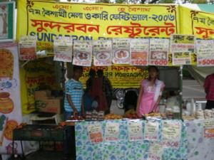 bangladesh-Festival4.jpg