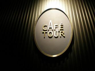 cafe-la-tour1.jpg