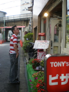 chez-umezu-kazuo62.jpg