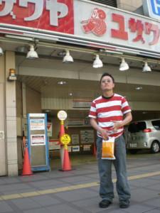 chez-umezu-kazuo65.jpg