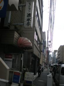 chiyodaku-kiyomizutei1.jpg