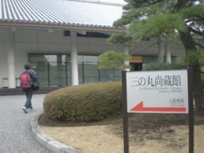 chiyodaku-koukyo44.jpg