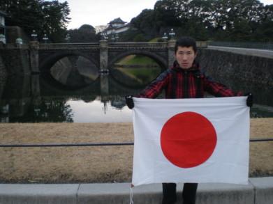 chiyodaku-koukyo64.jpg