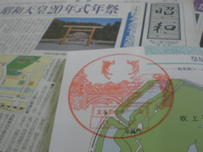chiyodaku-koukyo8.jpg