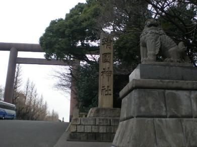 chiyodaku-yasukuni1.jpg