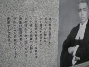 chiyodaku-yasukuni14.jpg