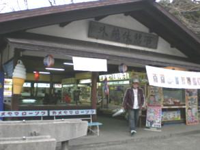 chiyodaku-yasukuni23.jpg