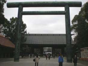 chiyodaku-yasukuni3.jpg