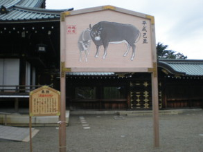 chiyodaku-yasukuni6.jpg