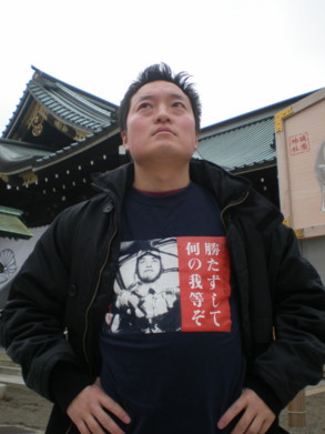 chiyodaku-yasukuni7.jpg