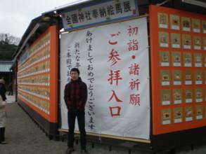 chiyodaku-yasukuni8.jpg