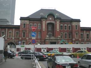 chiyodaku1.jpg