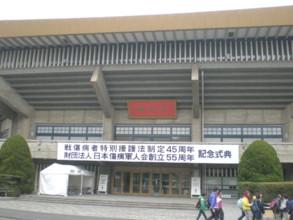 chiyodaku10.jpg