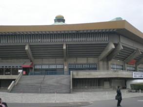 chiyodaku11.jpg