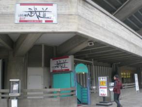 chiyodaku13.jpg
