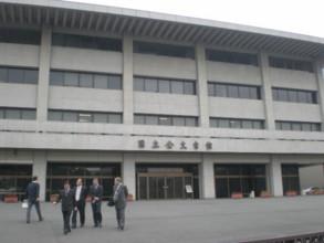 chiyodaku2.jpg