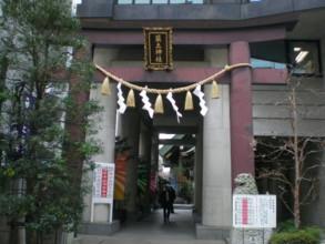 chiyodaku20.jpg