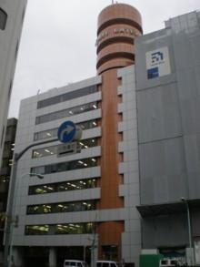 chiyodaku25.jpg