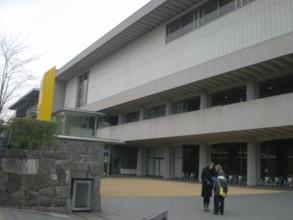 chiyodaku3.jpg