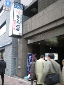 chiyodaku34.jpg