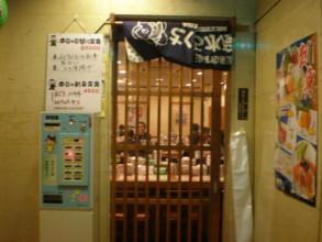 chiyodaku35.jpg