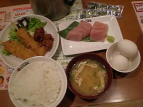 chiyodaku36.jpg
