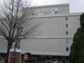 chiyodaku4.jpg