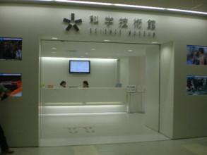 chiyodaku6.jpg