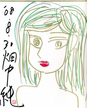 chofu34.jpg