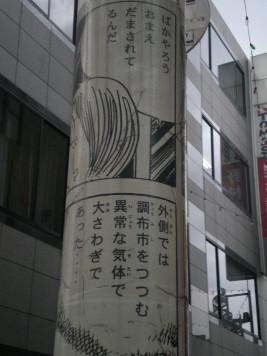 chofu4.jpg