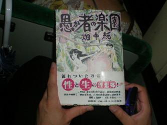 chofu51.jpg