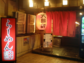 hamamatutyo-taisyoken1.jpg