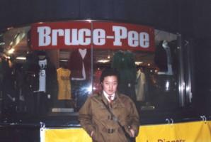 harajuku-bruce-pee1.jpg