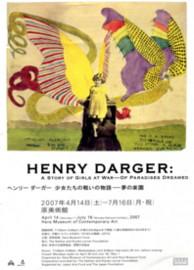 henry-darger.jpg