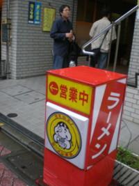 honancho-kazoku1.jpg