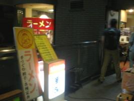 honancho-kazoku2.jpg