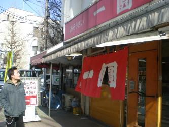 kamiogi-ichien1.jpg