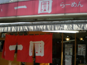 kamiogi-ichien2.jpg