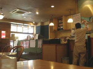 kamiogi-ichien4.jpg