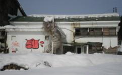 kawaguchi-house3.jpg