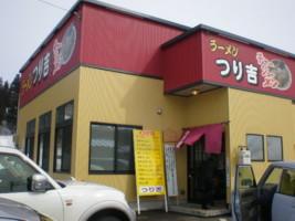kawaguchi-tsurikichi1.jpg