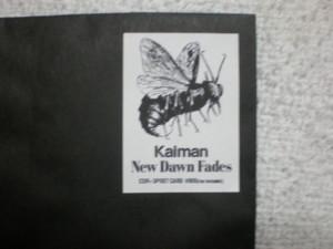 koenji-animal-youko21-kaiman2.jpg