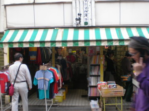 koenji-animal-youko38.jpg