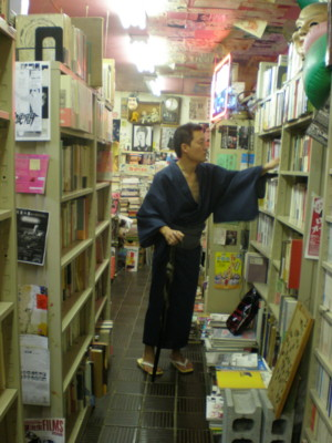 koenji-animal-youko8.jpg