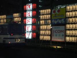 koenji-awaodori1.jpg