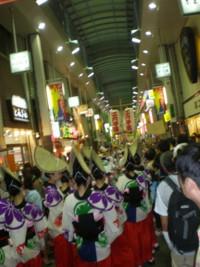 koenji-awaodori6.jpg
