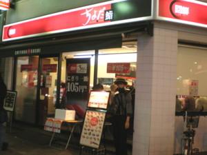 koenji-chiyoda33.jpg